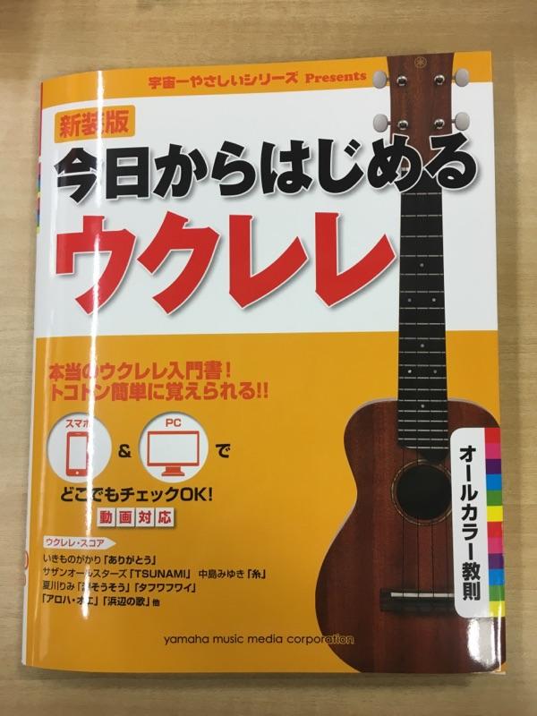 f:id:shima_c_rinkuu:20170410114523j:plain