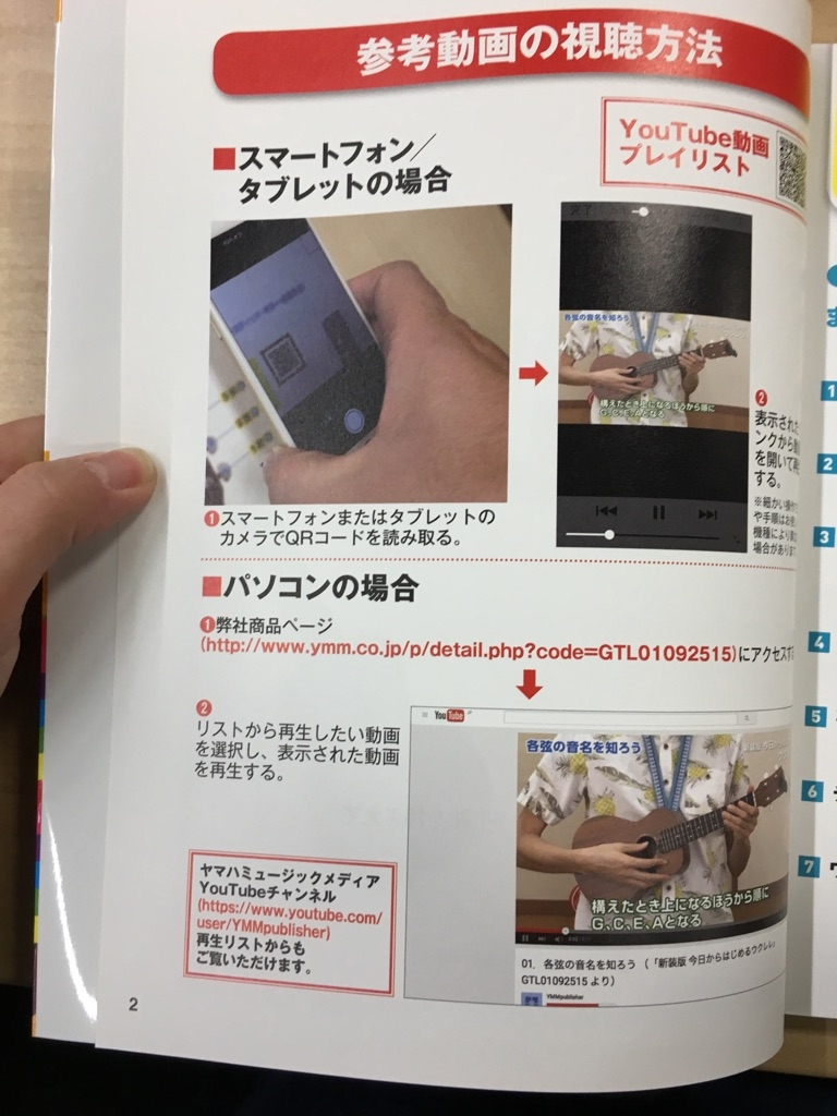 f:id:shima_c_rinkuu:20170410114526j:plain
