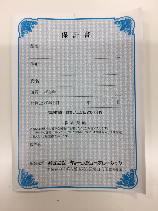 f:id:shima_c_rinkuu:20170420155454j:plain