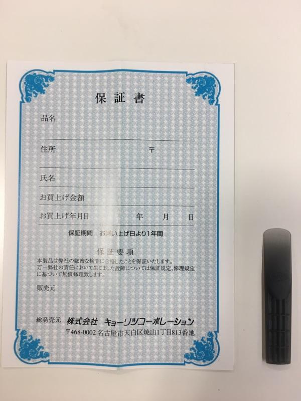 f:id:shima_c_rinkuu:20170420155514j:plain