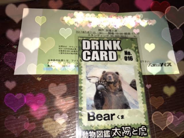 f:id:shima_c_rinkuu:20170524170649p:plain