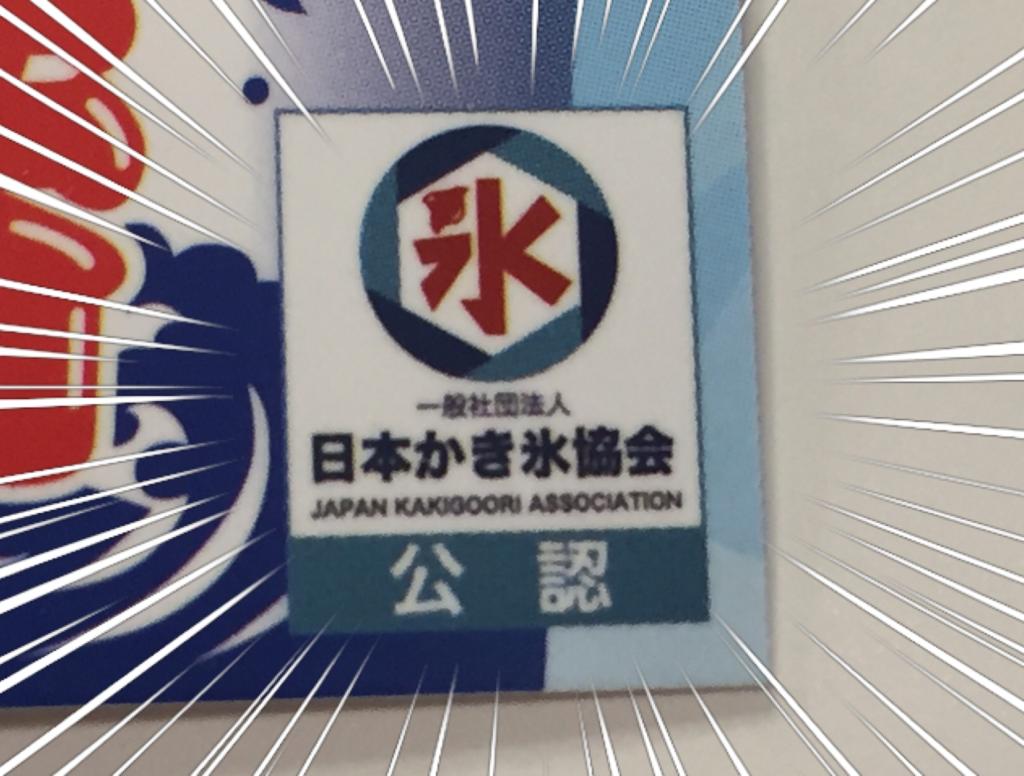 f:id:shima_c_rinkuu:20170720153616p:plain