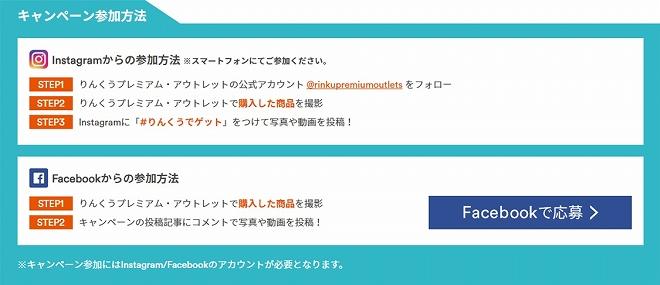 f:id:shima_c_rinkuu:20170727165719j:plain