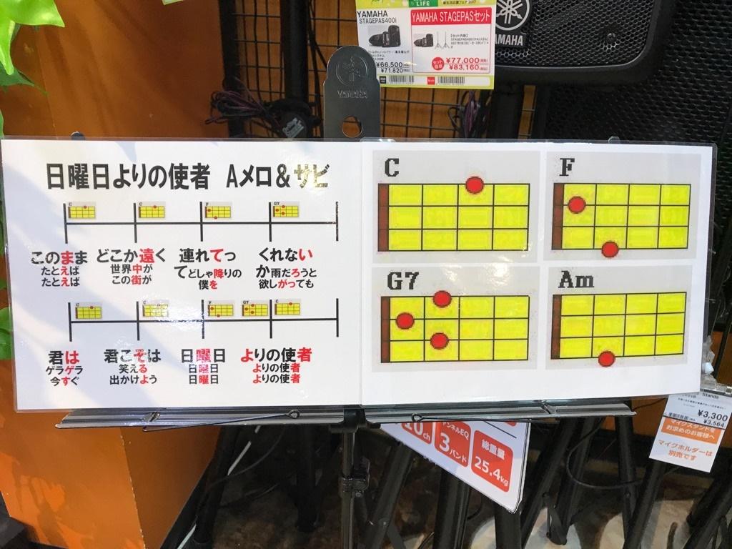 f:id:shima_c_saga:20170419145040j:plain