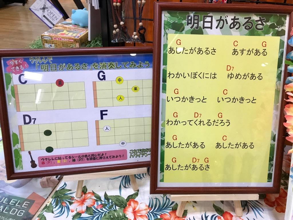 f:id:shima_c_saga:20170419145327j:plain