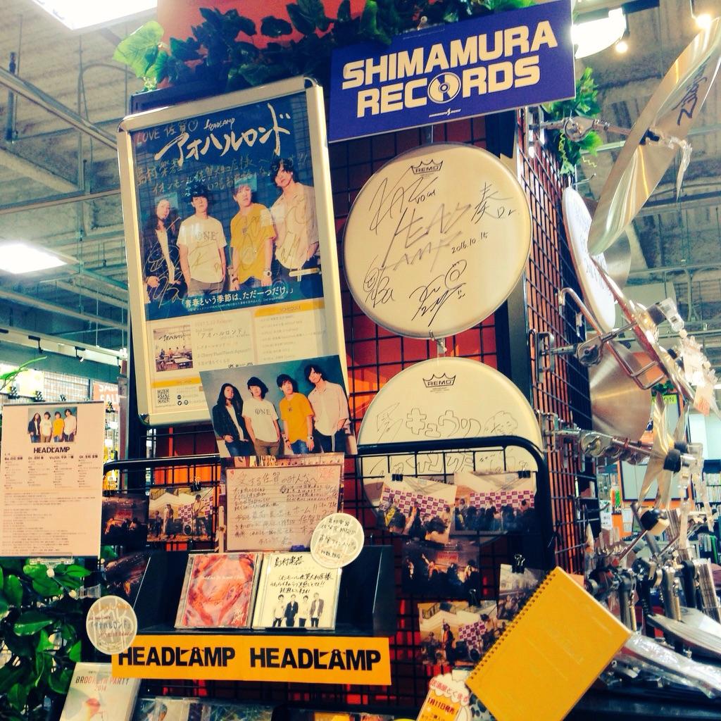 f:id:shima_c_saga:20170428180242j:plain