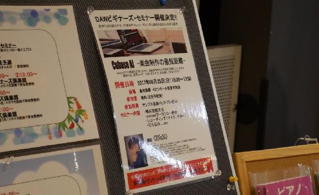 f:id:shima_c_saga:20170627144008j:plain