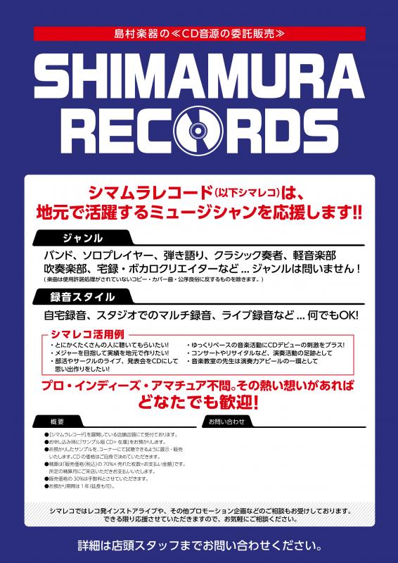 f:id:shima_c_saga:20170806192142p:plain