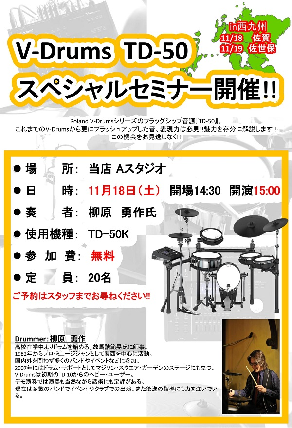 f:id:shima_c_saga:20171017122636j:plain