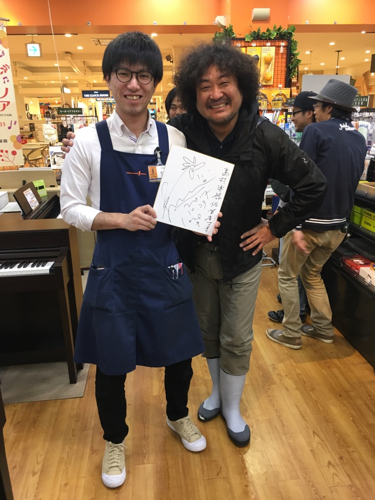 f:id:shima_c_saga:20171023202131j:plain
