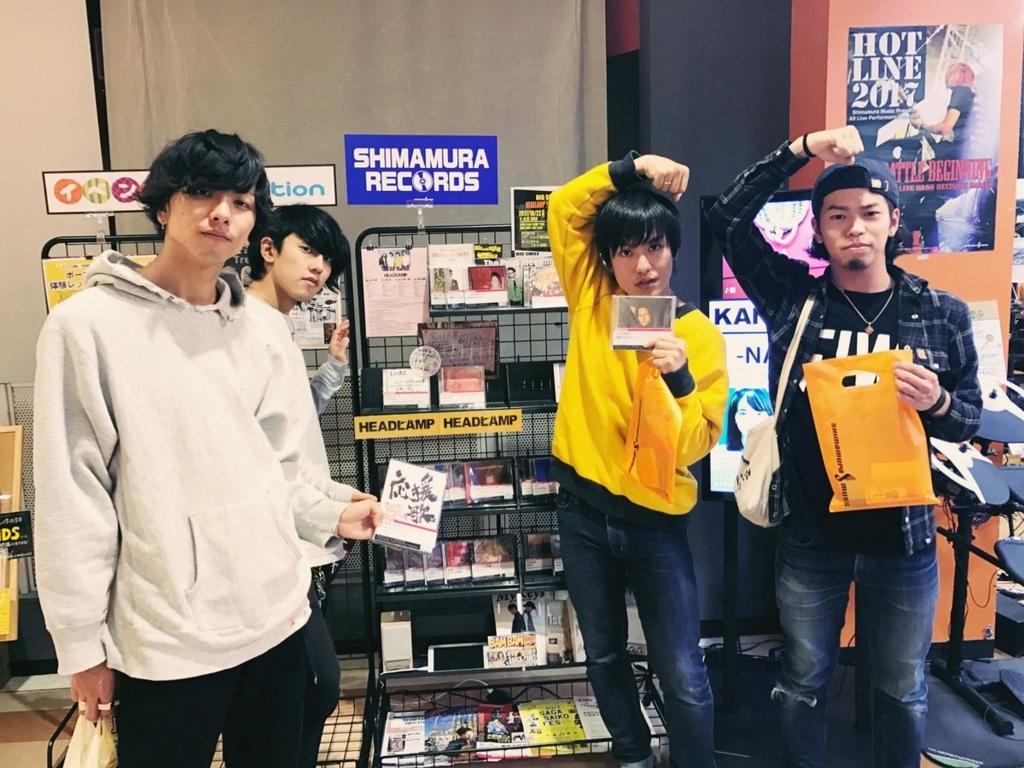 f:id:shima_c_saga:20180427165144j:plain