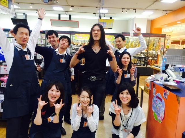 f:id:shima_c_sakudaira:20150331205936j:plain:w540