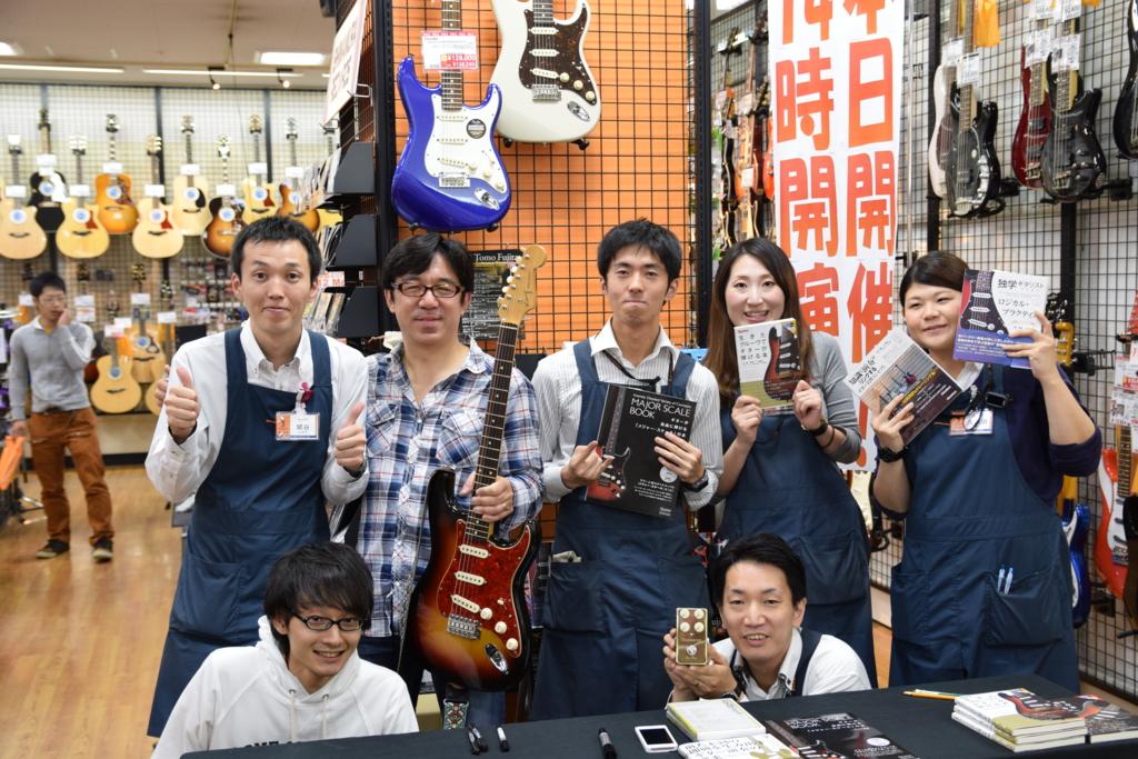 f:id:shima_c_sakudaira:20151005153640j:plain:w540