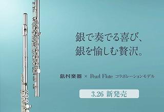 f:id:shima_c_sakudaira:20161010175544j:plain
