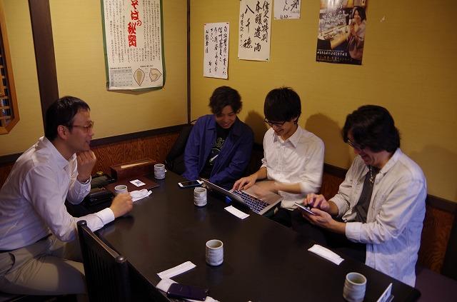 f:id:shima_c_sakudaira:20161228110656j:plain