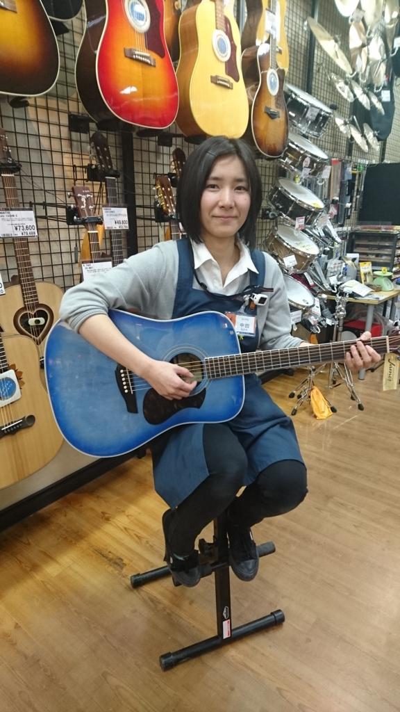 f:id:shima_c_sakudaira:20170308143225j:plain
