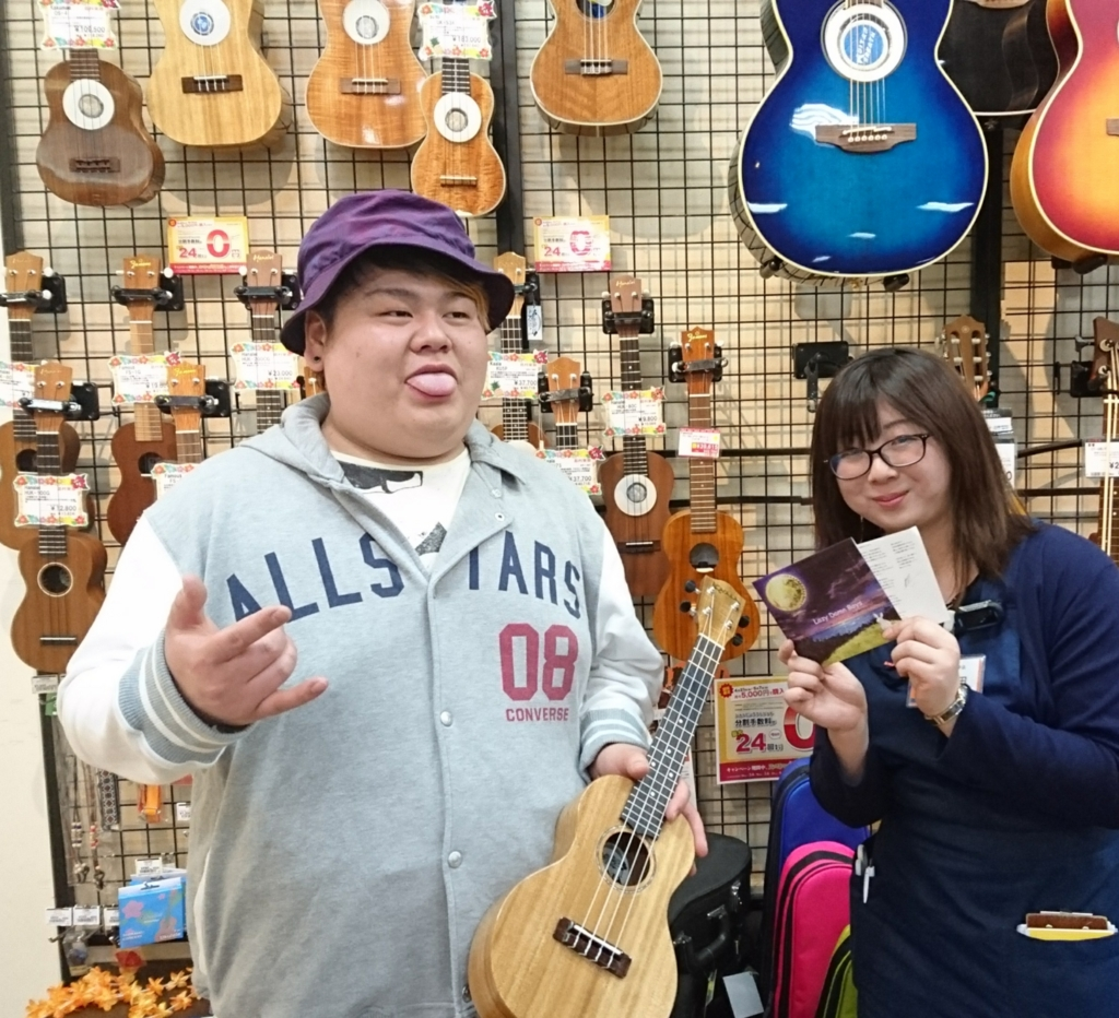 f:id:shima_c_sakudaira:20170424161807j:plain