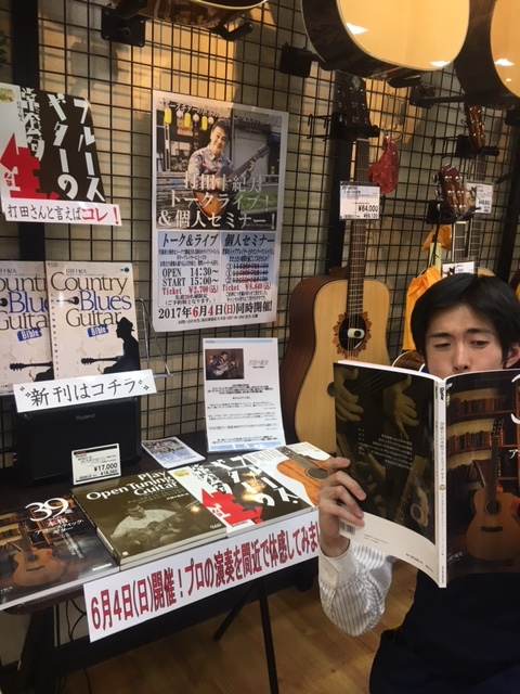 f:id:shima_c_sakudaira:20170519203954j:plain