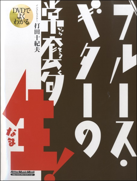 f:id:shima_c_sakudaira:20170519205101j:plain