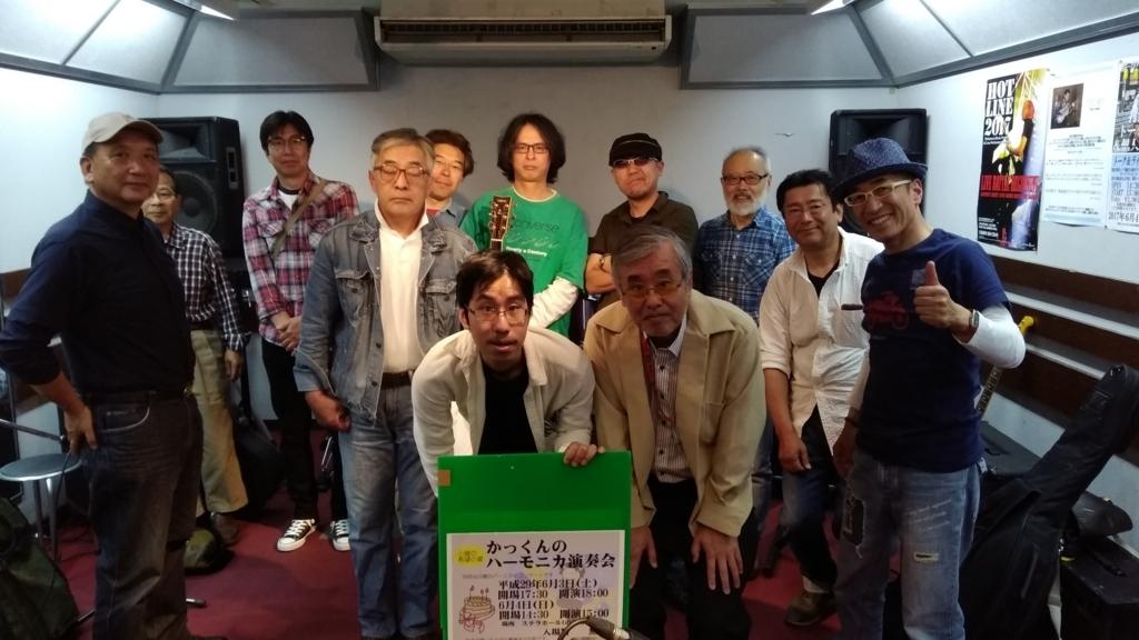 f:id:shima_c_sakudaira:20170601103443j:plain