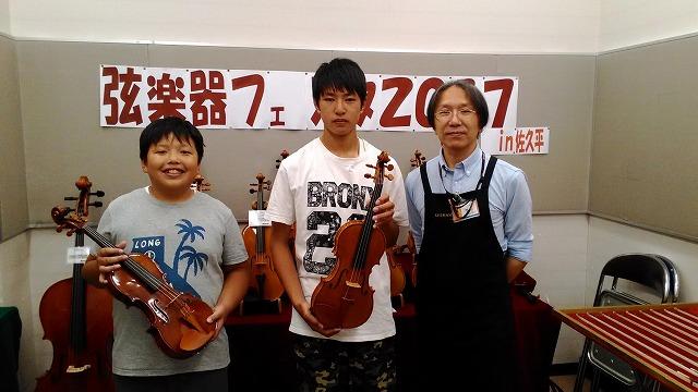 f:id:shima_c_sakudaira:20170703181426j:plain