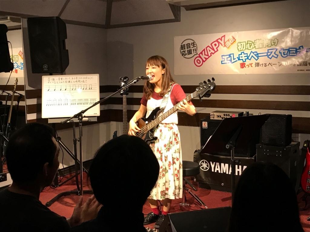 f:id:shima_c_sakudaira:20171010162320j:plain