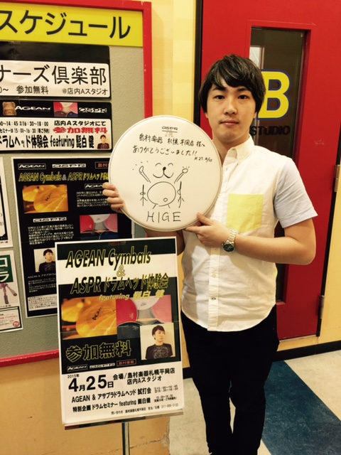 f:id:shima_c_sapporo-h:20150520215425j:plain