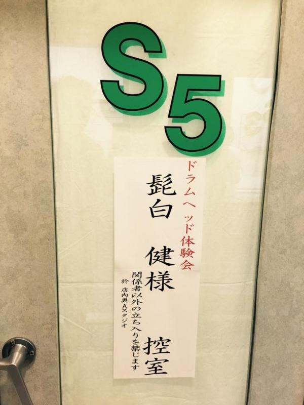 f:id:shima_c_sapporo-h:20150526154856j:plain:w540