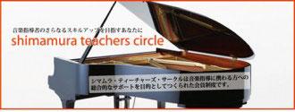 f:id:shima_c_sapporo-h:20170606152606j:plain