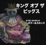f:id:shima_c_sapporo-h:20170728212730j:plain