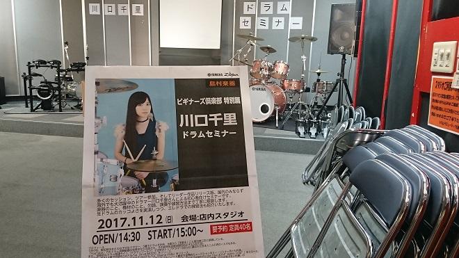 f:id:shima_c_sapporo-h:20171112013544j:plain