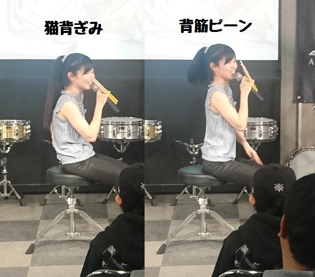 f:id:shima_c_sapporo-h:20171117163643j:plain