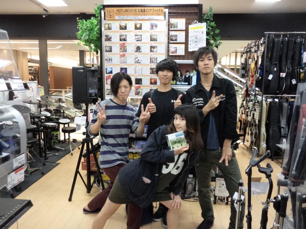 f:id:shima_c_sapporo-sp:20160920213545j:plain