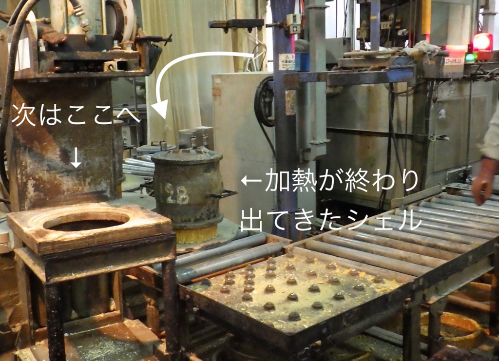 f:id:shima_c_sapporo:20160121170558j:plain