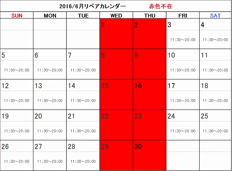 f:id:shima_c_sapporo:20160531190412j:plain