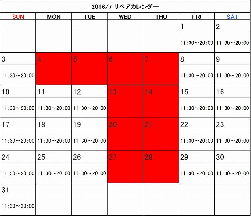 f:id:shima_c_sapporo:20160715171021j:plain