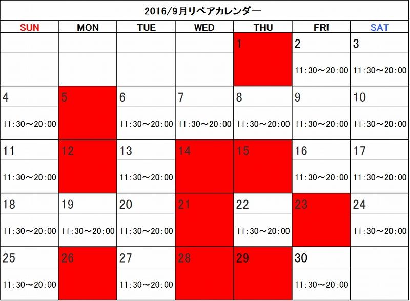 f:id:shima_c_sapporo:20160831110907j:plain