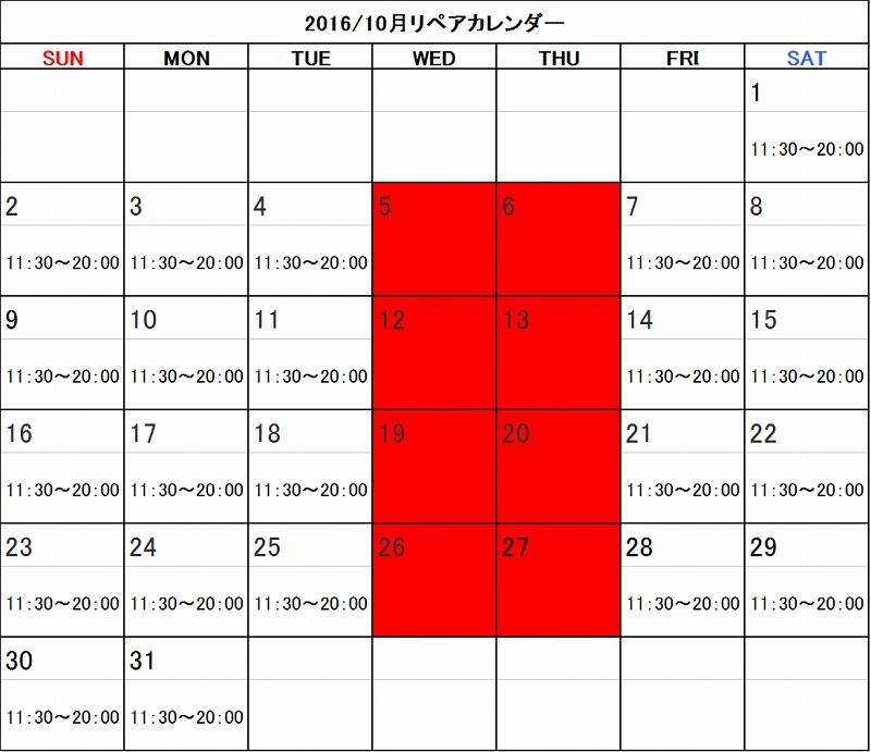 f:id:shima_c_sapporo:20160930132559j:plain
