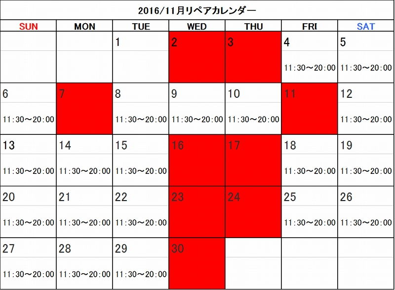 f:id:shima_c_sapporo:20161029131354j:plain