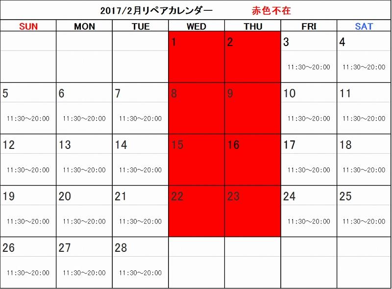 f:id:shima_c_sapporo:20170221173602j:plain