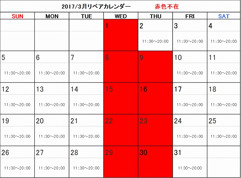 f:id:shima_c_sapporo:20170307202717j:plain
