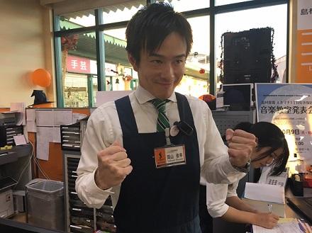f:id:shima_c_sasebo:20171215105036j:plain