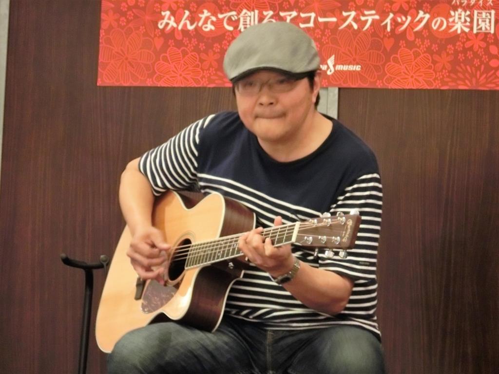 f:id:shima_c_sendai-izumi:20170609220736j:plain