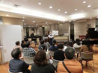 f:id:shima_c_sendai-izumi:20171020190912j:plain
