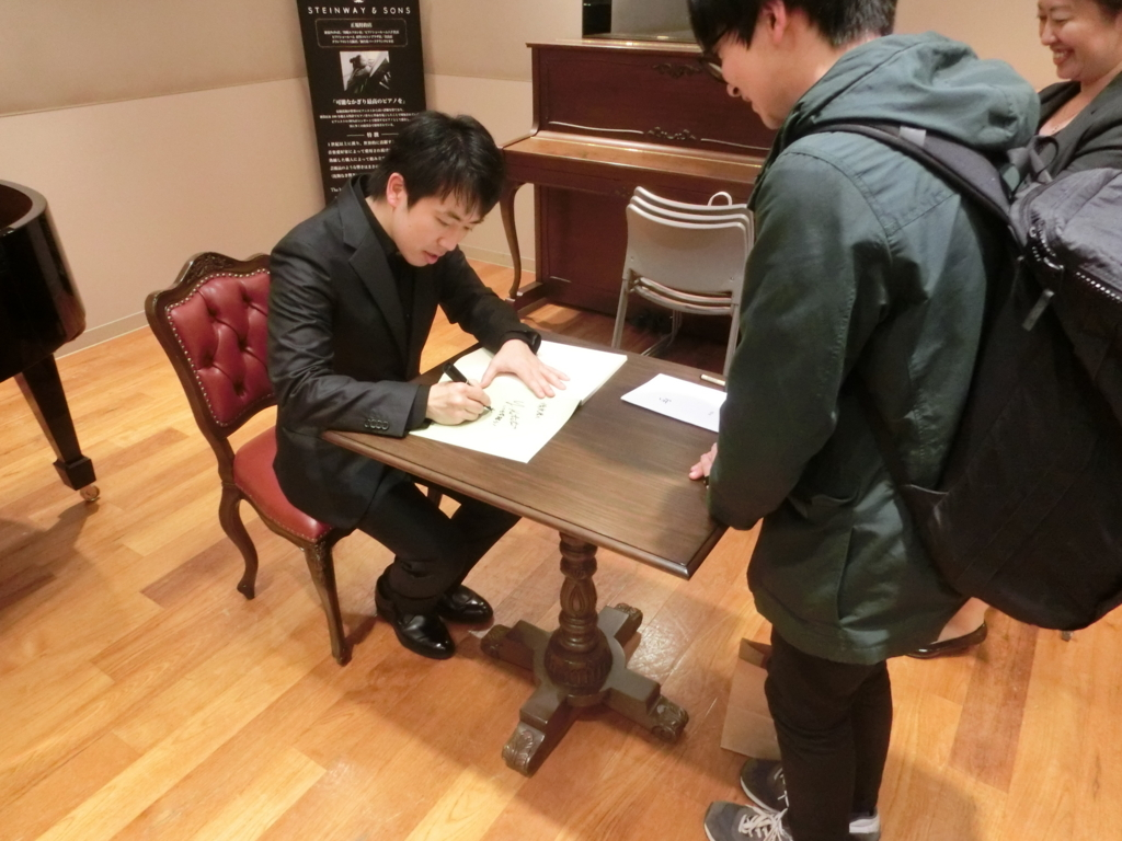 f:id:shima_c_sendai-izumi:20171107184359j:plain