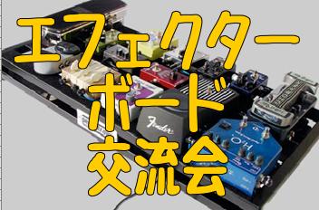 f:id:shima_c_sendai:20170120122722p:plain