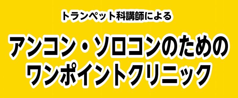 f:id:shima_c_sendai:20171006183903j:plain