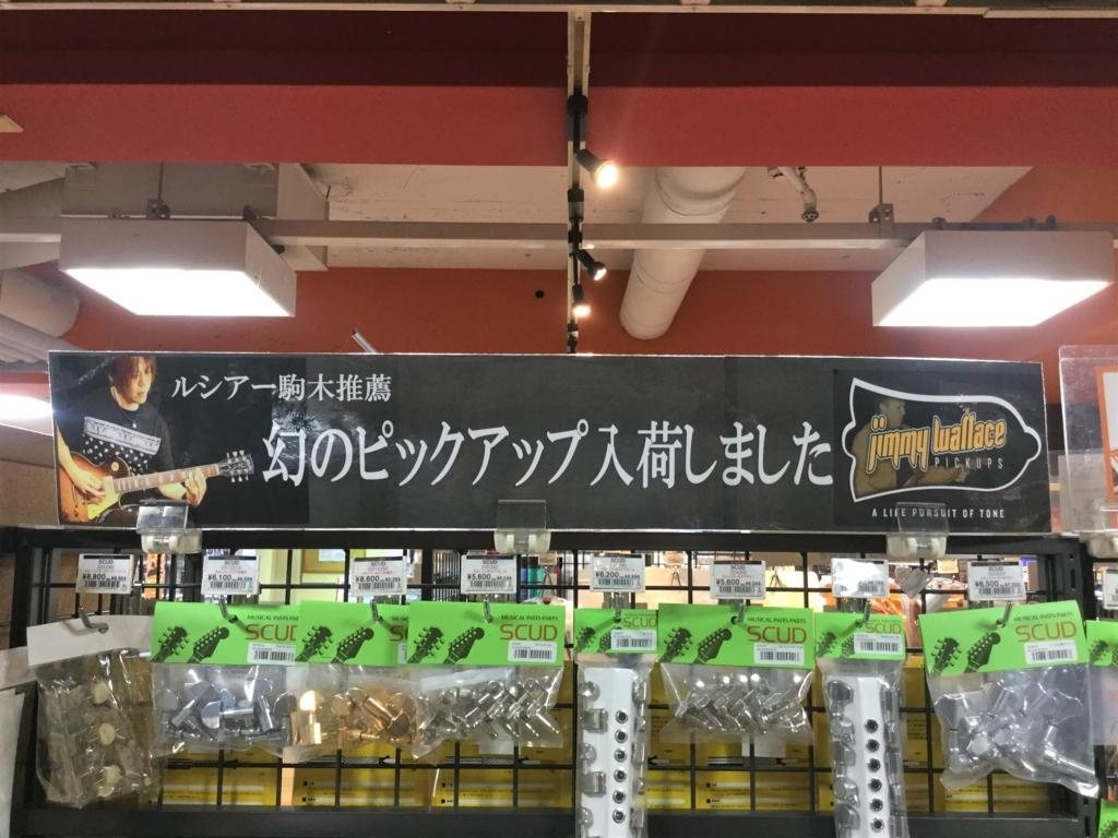 f:id:shima_c_sendai:20171031182237j:plain