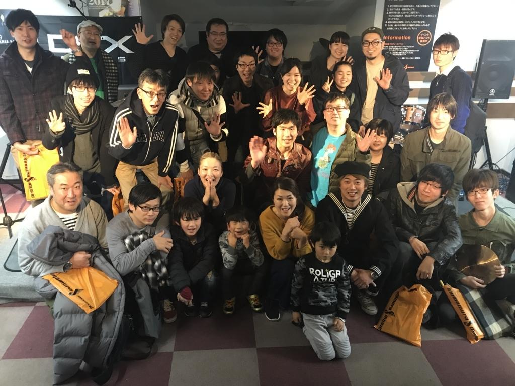 f:id:shima_c_sendai:20171127152808j:plain