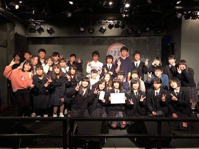 f:id:shima_c_sendai:20180207183036j:plain